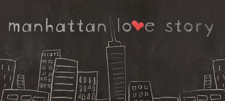 ManhattanLoveStoryArt