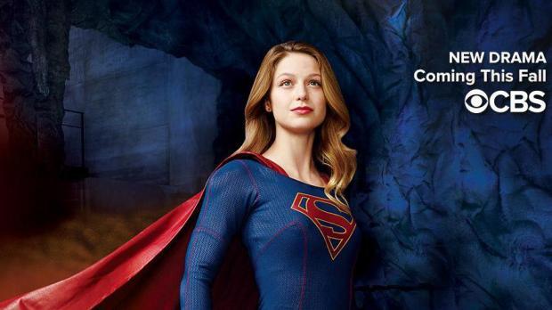 supergirl_costume_cbs