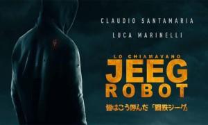 Lo chiamavano Jeeg Robot 1