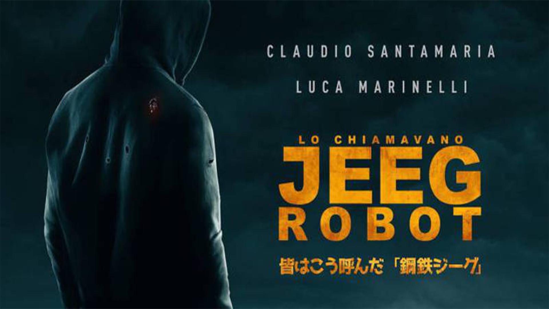 http://blog.italiansubs.net/wp-content/uploads/2016/04/svelato-il-primo-poster-di-lo-chiamavano-jeeg-robot-01.jpg